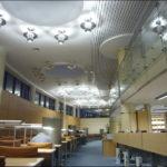 Национальная библиотека фотография 14