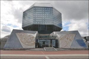 Национальная библиотека фотография 20