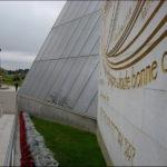 Национальная библиотека фотография 5
