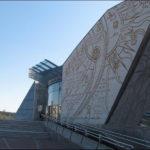 Национальная библиотека фотография 8