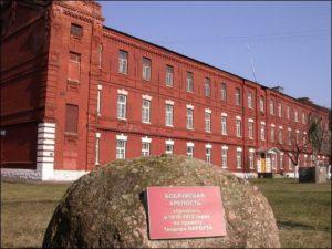 Бобруйская крепость фотография 2