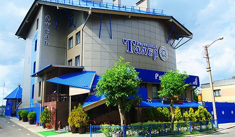 Гостиница «Серебряный Талер» 3*