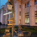 Брестский жд вокзал фотография 11