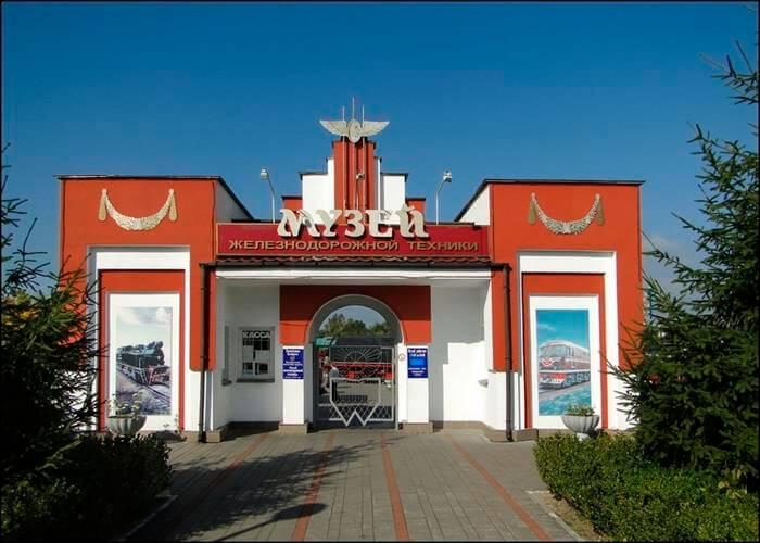 Брестский жд музей фотография 27