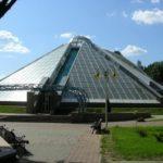 Центральный Ботанический Сад фотография 8