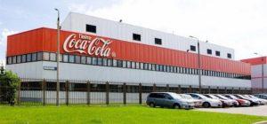 Завод Coca-Cola, фасад