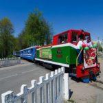 Детская железная дорога фотография 1
