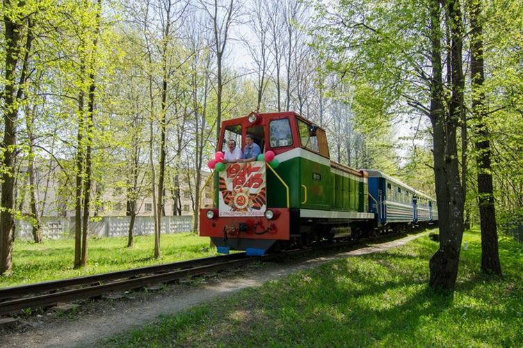 Детская железная дорога имени К. С. Заслонова в Минске