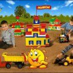 Замечательные игрушки фабрики Полесье