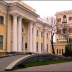 Дворец Гомеля