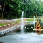 Гомель парк фотография 1