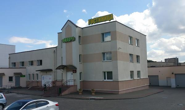 Гостиница «Спорт»