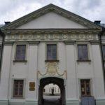 Гродно Музей истории религии фотография 1