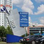 Минск гостиница IBB 1