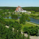 Минск гостиница Агат 2