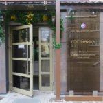 Минск гостиница Белстройцентр фотография 4