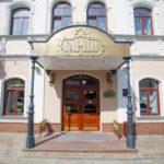 Минск гостиница Гарни фотография 2