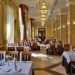 Минск гостиница Минск фотография 12