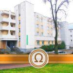 Минск гостиница Омега фотография 1