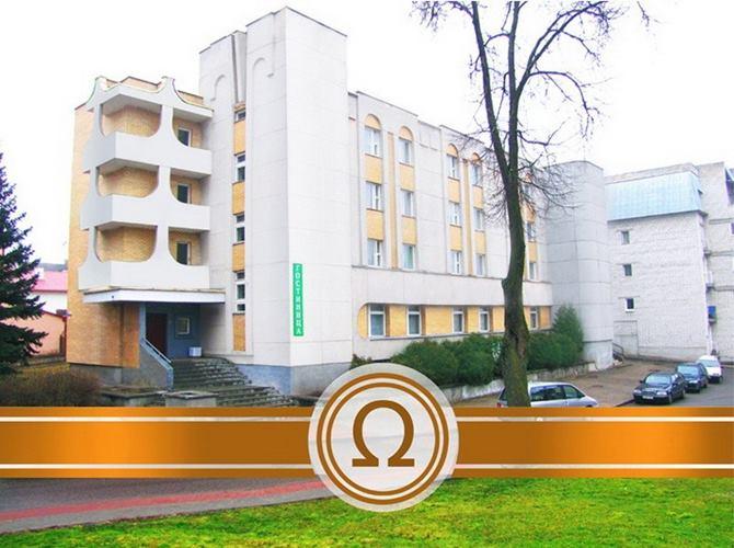 Гостиница «Омега»