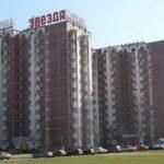 Минск гостиница Звезда фотография 1