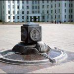 199 км от нулевого киллометра Беларуси