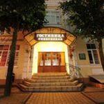 Могилев гостиница Губернская фотография 3
