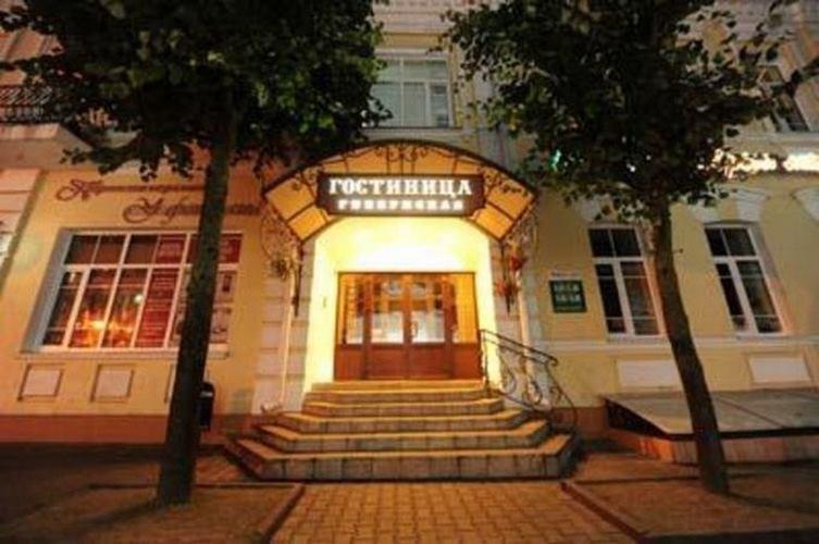 Гостиница «Губернская» 3*