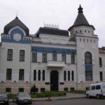 Могилев Областной худ музей фотография 1
