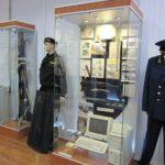 Музей криминалистики фотография 1
