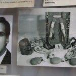 Музей криминалистики фотография 12
