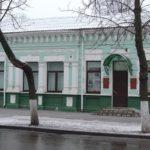Музей криминалистики фотография 17
