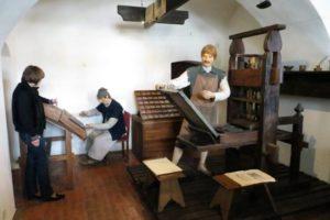 Музей симеона полоцкого фотография 1
