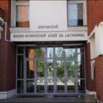 Музей суворова фотография 12