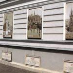 Национальный исторический музей фотография 3