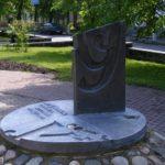 Памятник У фотография 4