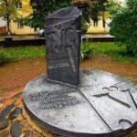 Памятник У фотография 3