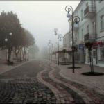 Туман на Пинских улицах