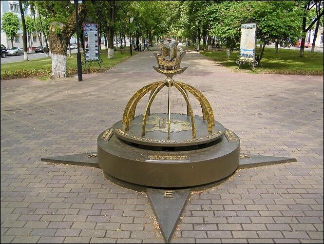 Памятник «Географический центр Европы»