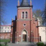 Музей в Полоцке