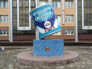 Памятник сгущенке в Рогачеве