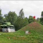 Танк и курган в Ружанах