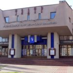 Театр белорусской драматургии фотография 13