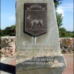 Памятник в Турове
