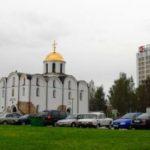 "Витебск гостиница ""Витебск"" 1"