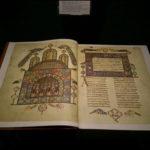 Экспозиция музея книгопечатания