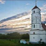 Кафедральный собор Преображения Господня