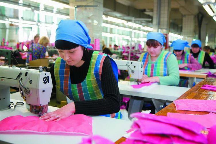 Трикотажная фабрика «Світанак»