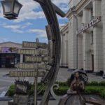 ЖД вокзал Брест
