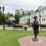 Полоцкий университет